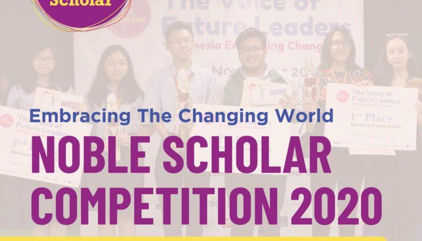 Noble Scholar Competition 2020